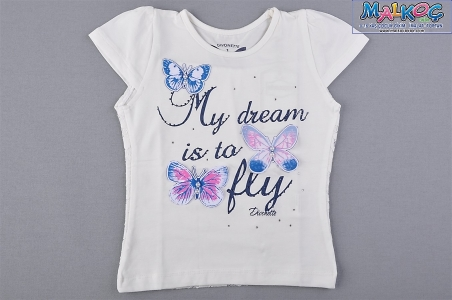 KIZ 1/4 YAŞ 'MY DREAM KEL BADİ